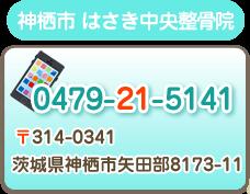 tel:0479215141