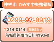 tel:0299970919